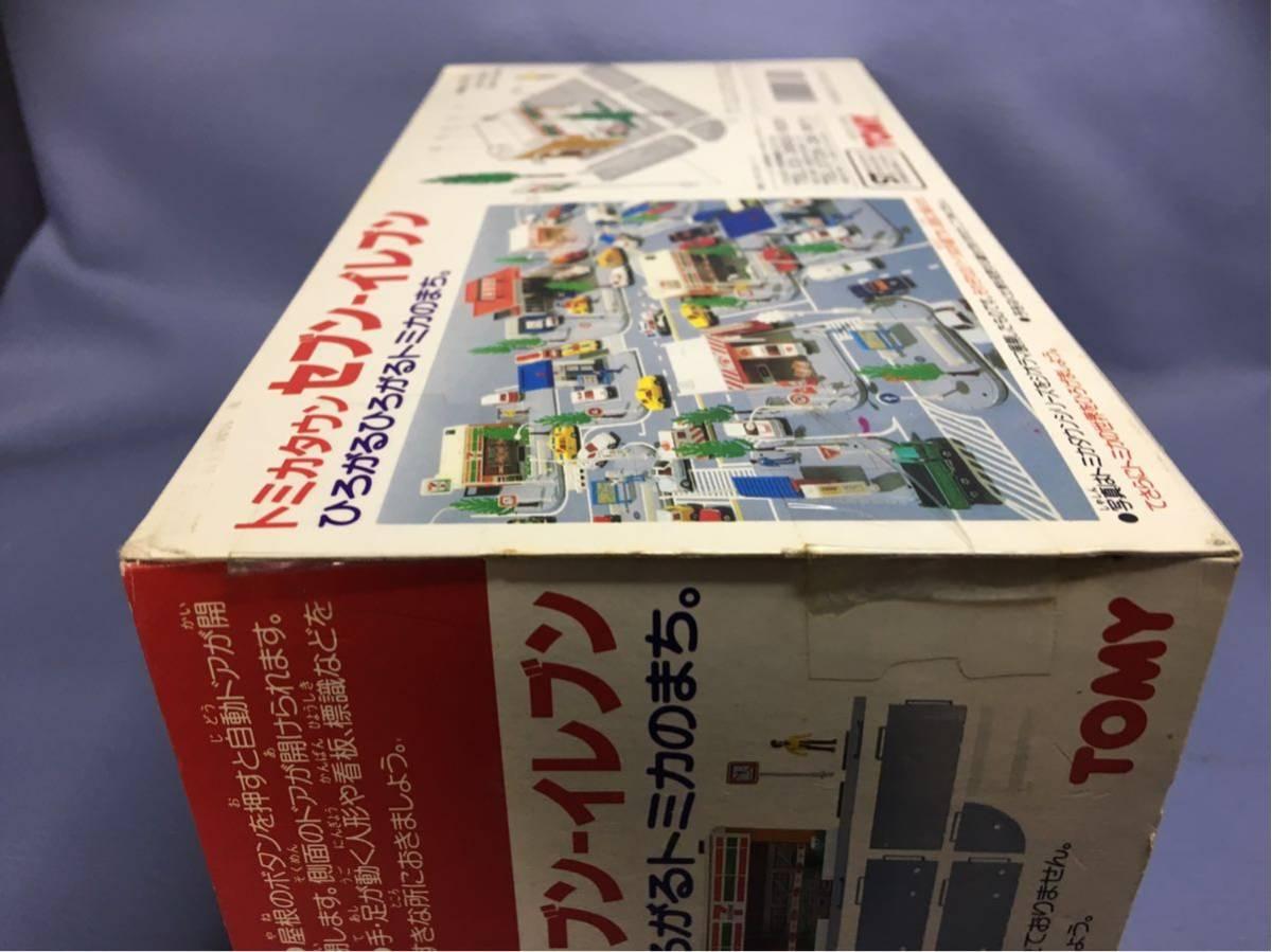 即決!初期 未開封 トミカタウン セブンイレブン 赤ロゴ_画像4