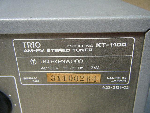 1ぬ43■動作良好 TRIO-KENWOOD トリオ KT-1100 AM-FM ステレオ チューナー_画像5