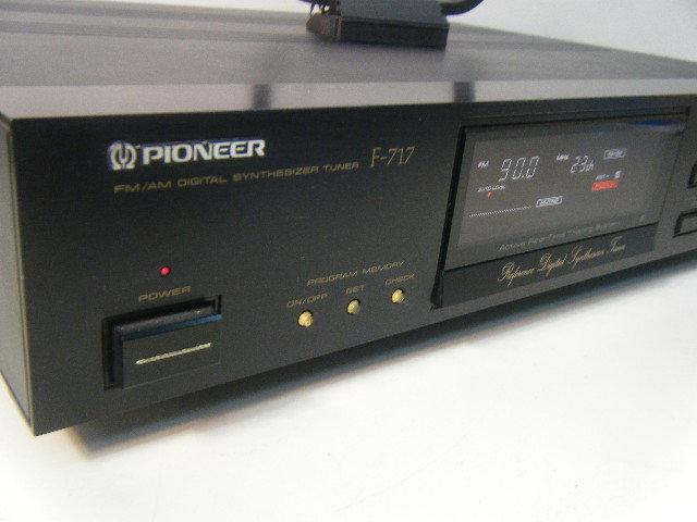 1ウ3★格安 Pioneer パイオニア FM/AMチューナー F-717 オーディオ機器 AMアンテナ付♪_画像2