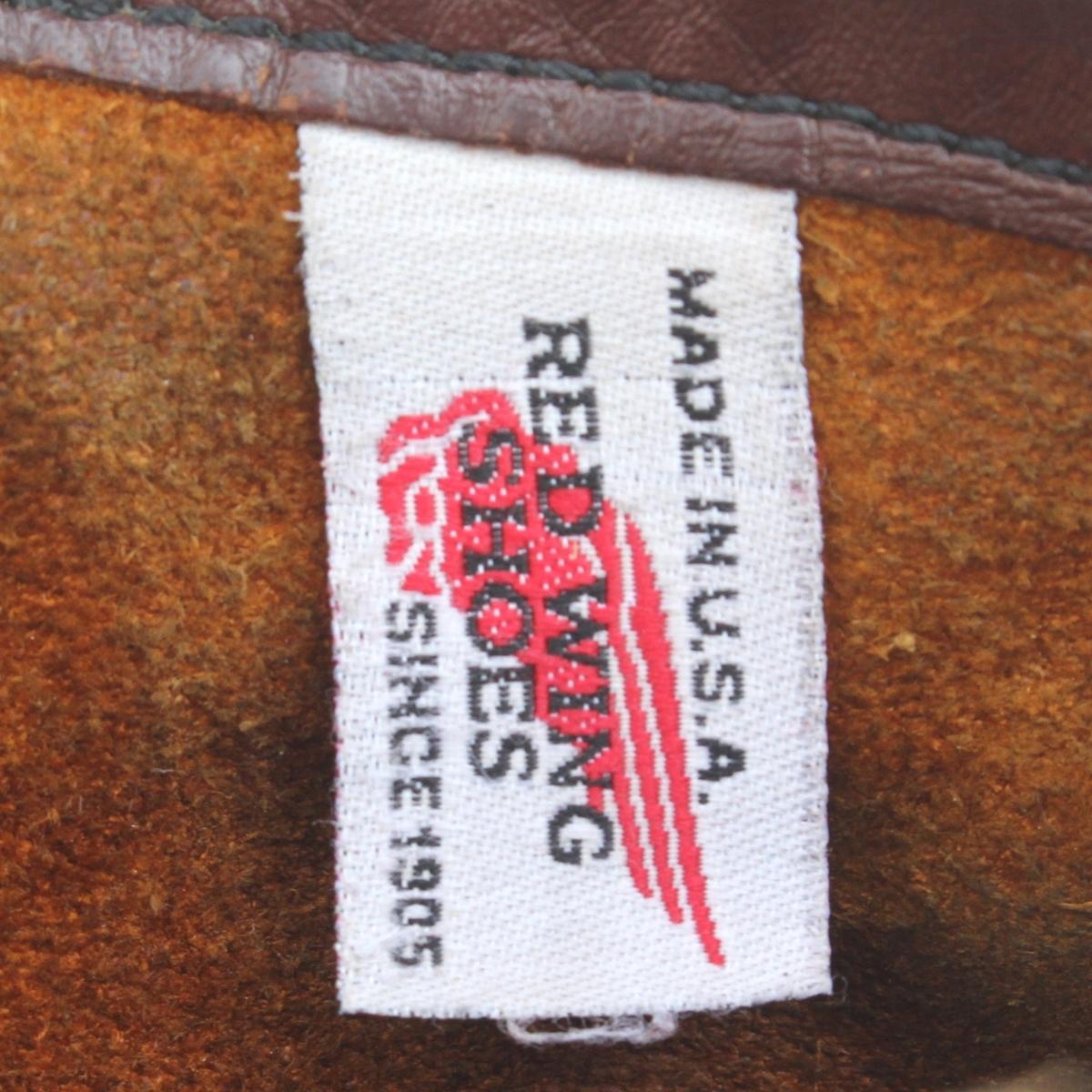 【SALE】REDWING875レッドウィング8.5E 26.5cm (サイド羽タグ縦羽タグ アイリッシュセッター モックトゥ犬刻印00年製1円スタート)(yk91065)_画像8