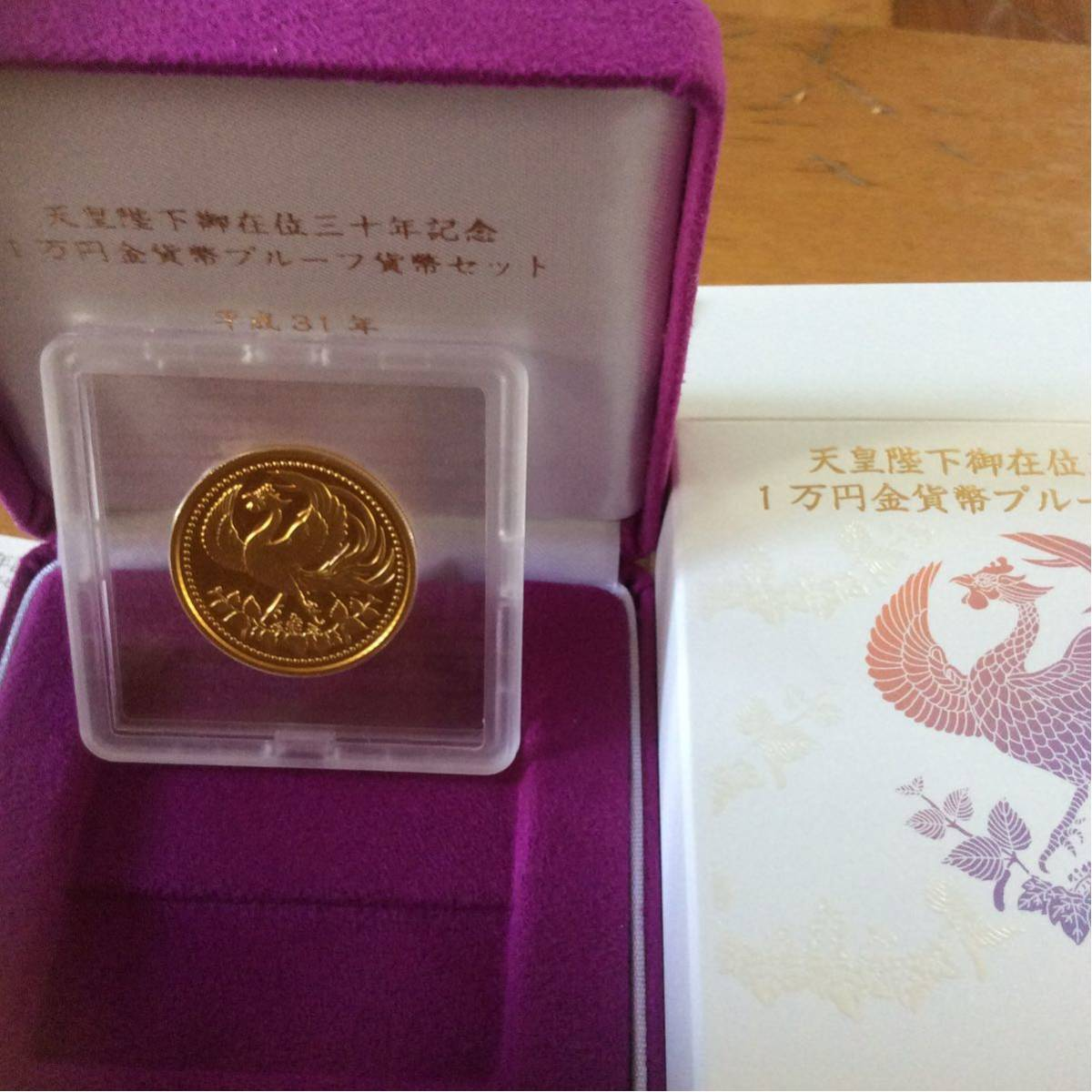 天皇陛下御在位三十年記念金貨 プルーフ貨幣金貨単体セット 一万円記念金貨_画像3
