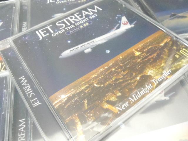 未開封 ジェットストリーム CD BOOK JET STREAM OVER THE NIGHT SKY 第1集+第2集 全14巻 JAL ※ケース割れ有り_画像5