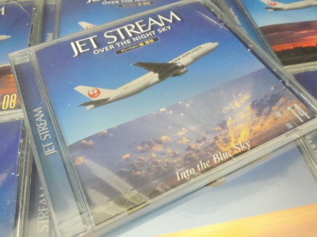 未開封 ジェットストリーム CD BOOK JET STREAM OVER THE NIGHT SKY 第1集+第2集 全14巻 JAL ※ケース割れ有り_画像6