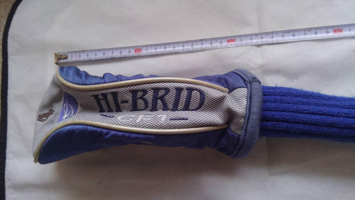 ★★HI-BRID CF1 ヘッドカバー 4W用 (青)F20_画像2