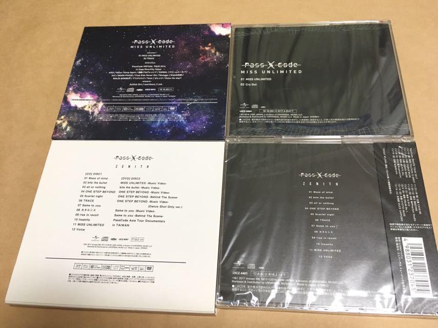 PassCode CD セット_画像7