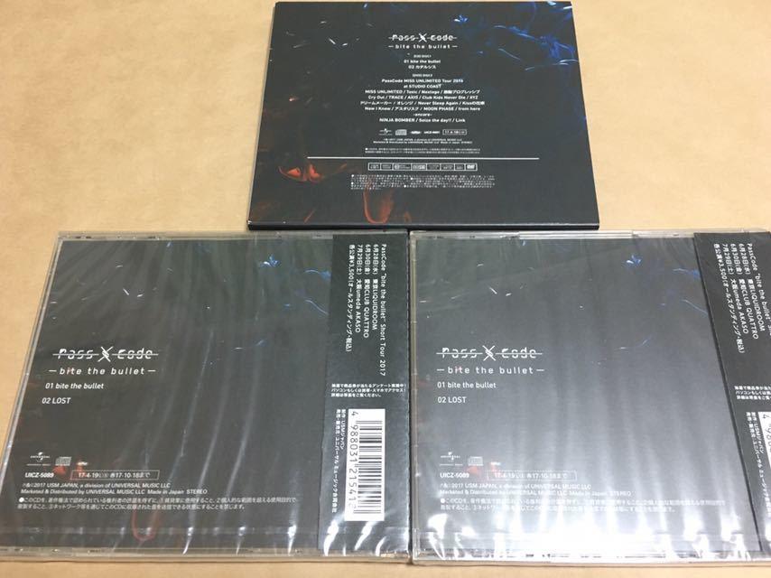 PassCode CD セット_画像9