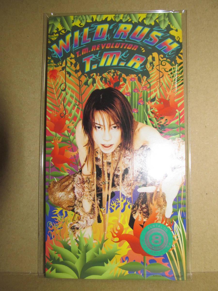 T.M.Revolution 8cm SINGLE廃盤 「WILD RUSH」資生堂「ティセラ ジャングルジャングル」CMソング
