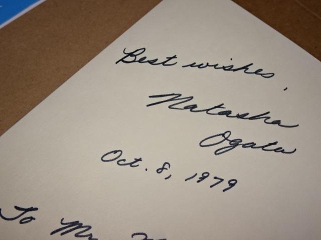 レア!ナターシャ・スタルヒン 直筆サイン本「白球に栄光と夢をのせて」ビクトル・スタルヒン 東映フライヤーズ 読売巨人軍 沢村栄治時代_画像1