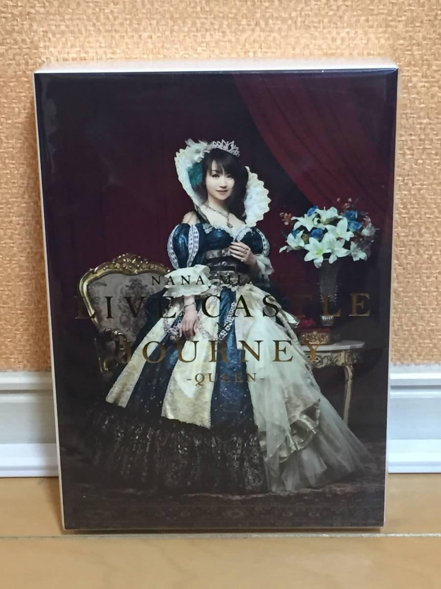 1円スタート【未開封新品】★NANA MIZUKI LIVE CASTLE×JOURNEY -QUEEN-★ DVD 水樹奈々