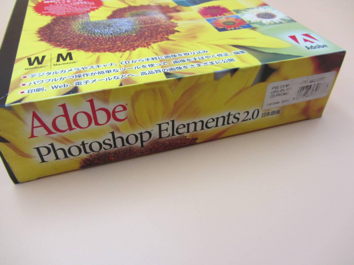 SW046●Adobe Photoshop elements 2.0/アップグレードパッケージ版/Windows/Mac os/macintosh_画像2