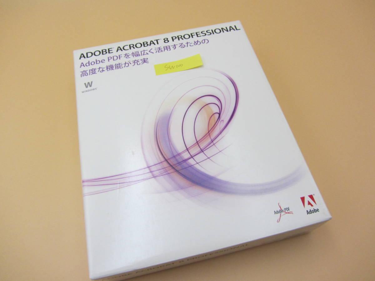 SW100●Adobe Acrobat 8 Professional/Windows