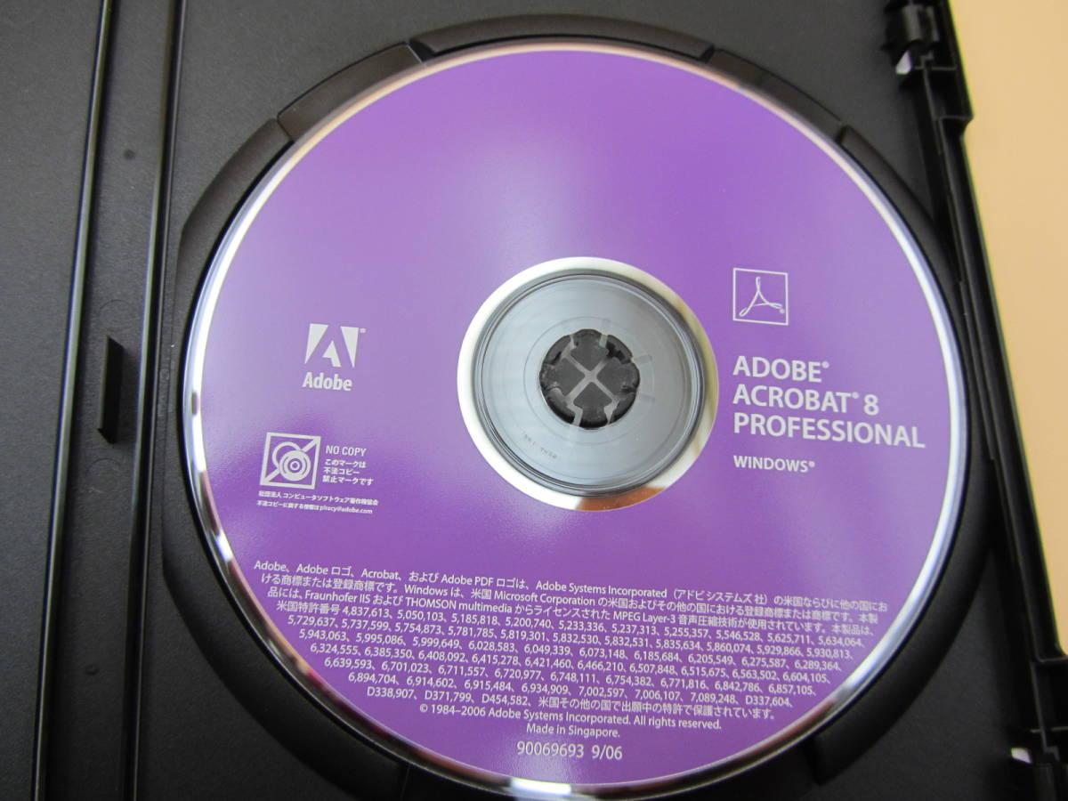 SW100●Adobe Acrobat 8 Professional/Windows_画像3