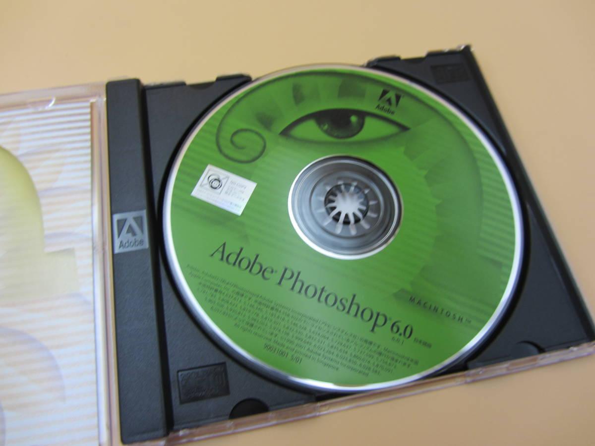 SW133●Adobe Photoshop 6.0/Macintosh/Mac os PS 画像修正_画像3