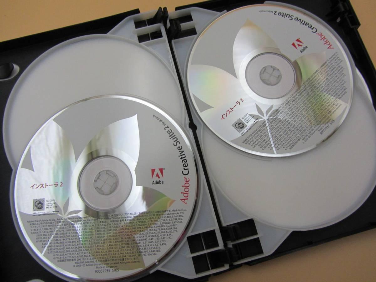 SW169●Adobe Creative Suite 2 Standard アップグレード専用パッケージ Macintosh mac/cs 2 Photoshop PS、Illustrator AIなどデザイン_画像4