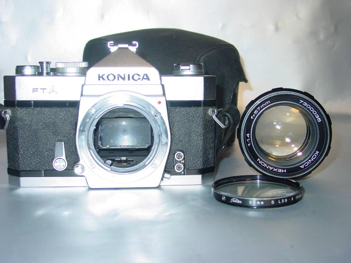 ☆KONICA FTA+レンズ☆ジャンク