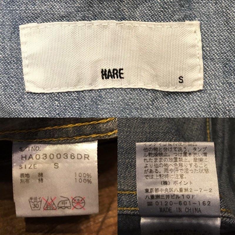 H320 メンズジャケット HARE ハレ アメカジ カジュアル ジャケット Gジャン デニム インディゴ 七分袖 タイト 細身 小さいサイズ (6)/ S_画像4