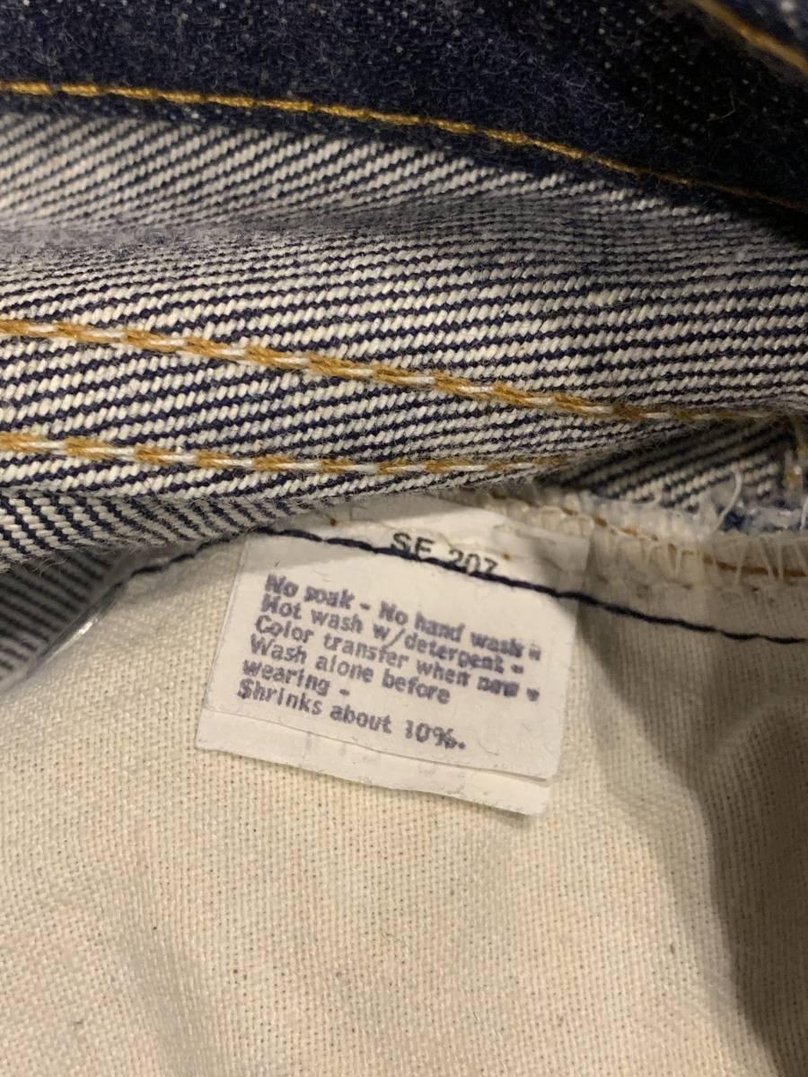デッドストック 501 80's赤耳 オリジナル / 501xx 66 505 605 805 606 ヴィンテージ big e _画像7