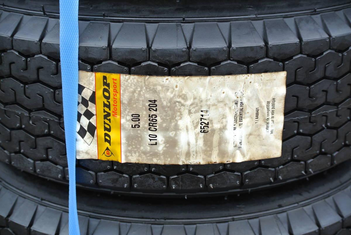 ダンロップ・CR65・タイヤ・5.00-10・500L-10・4本SET・新品未使用品・DUNLOP・BMC・MINI・クラシックミニ・ローバーミニ【売り切り】_画像1