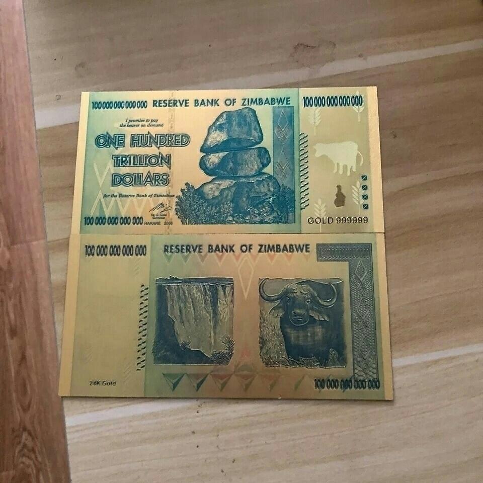 100兆 ジンバブエドル札 紙幣 金メッキ レプリカ 1枚 検索用: 記念紙幣 金運 お守り 商売繁盛