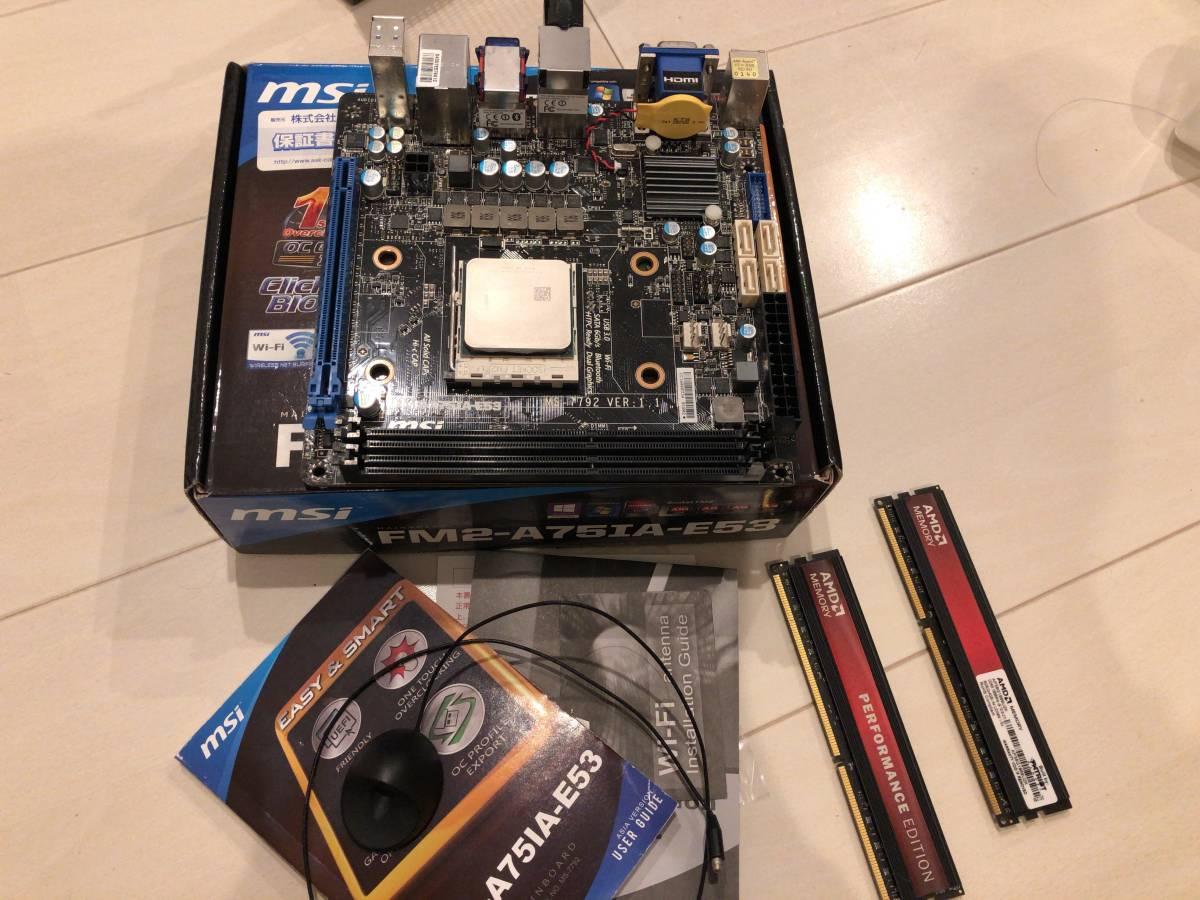□■AMD CPU A10-5800K+MSI FM2-A75IA-E53+DDR3-1866 4GB*2枚 AP38G1869U1Kの3点セット■□