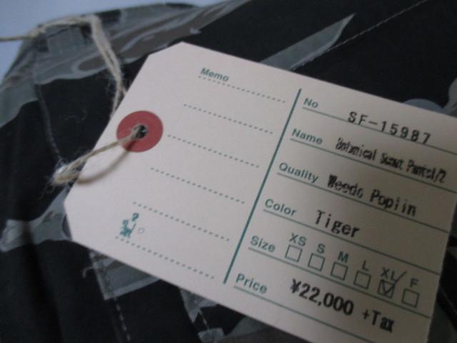 *1円~ 未使用 SASSAFRAS ササフラス BOTANICAL SCOUT PANTS 1/2 ボタニカルスカウトパンツ ショーツ TIGER CAMO タイガーカモ 迷彩 XL FK_画像4