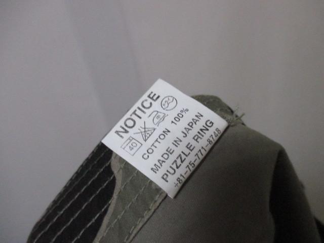 *1円~ 未使用 SASSAFRAS ササフラス BOTANICAL SCOUT PANTS 1/2 ボタニカルスカウトパンツ ショーツ TIGER CAMO タイガーカモ 迷彩 XL FK_画像6