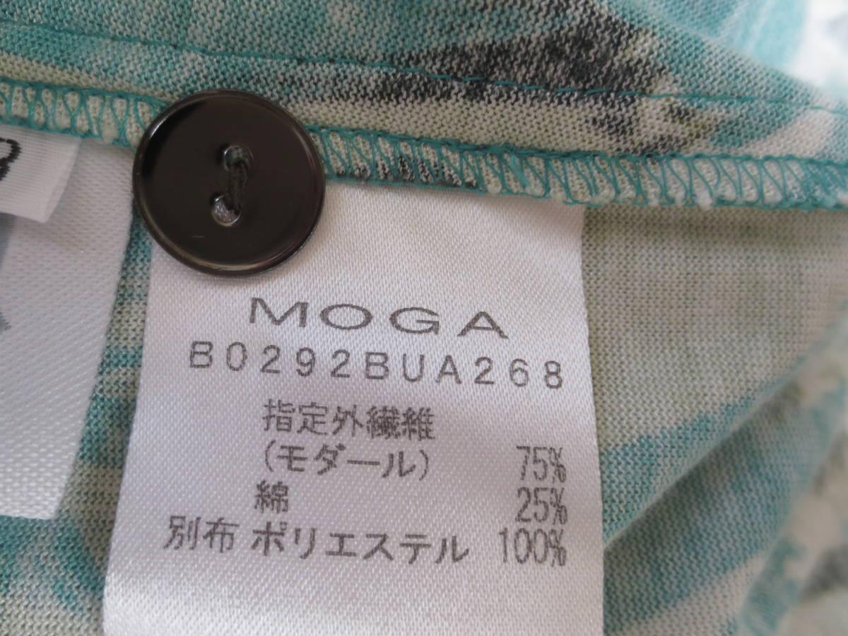 575571 モガ MOGA 半袖柄ワンピース _画像3
