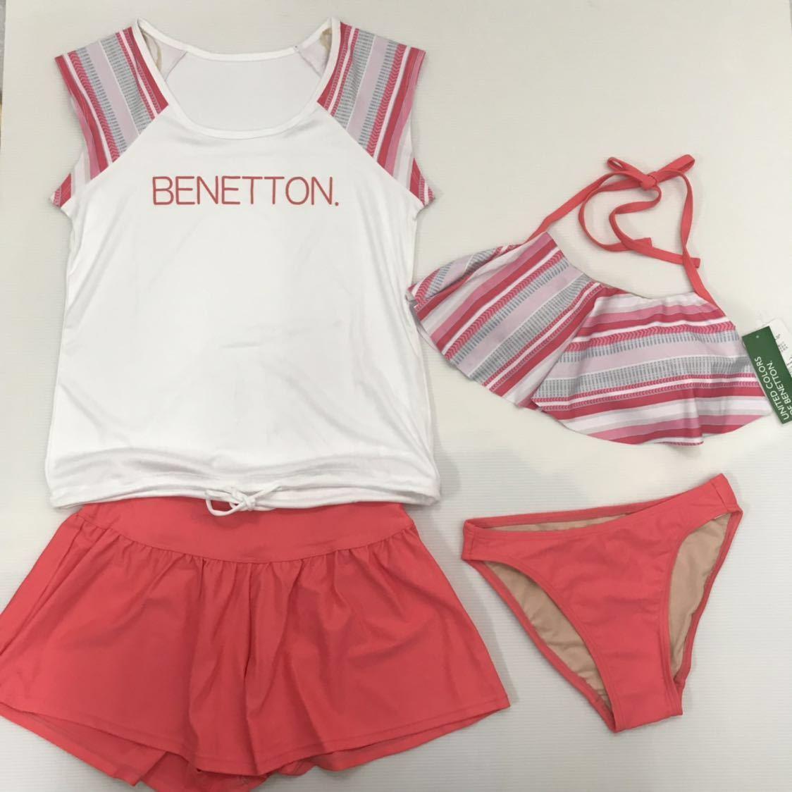 10587 新品 ベネトン BENETTON オレンジ Tシャツ付き フレアビキニフレアーショートパンツ4点セット レディース 水着 7号  体型カバー_画像1