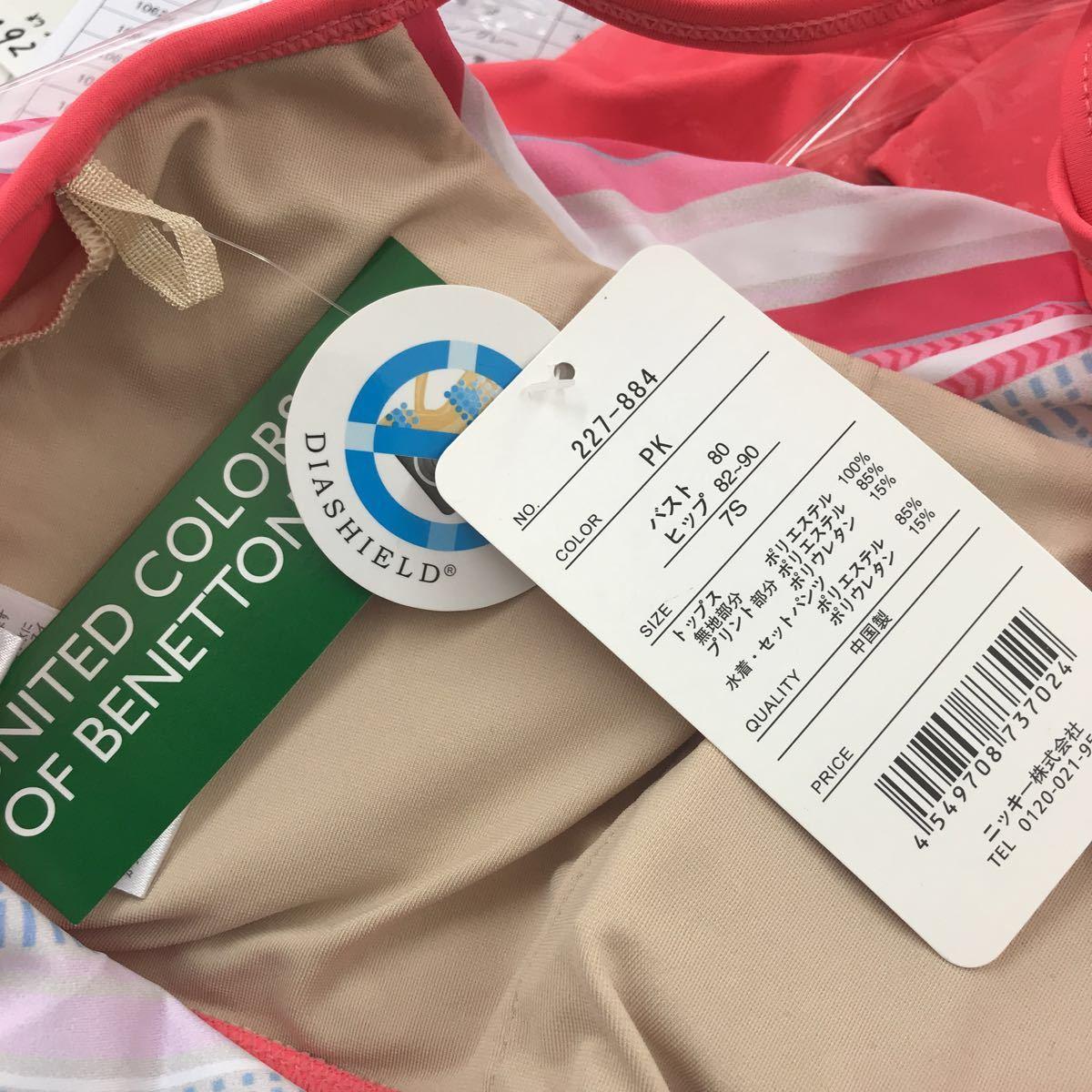 10587 新品 ベネトン BENETTON オレンジ Tシャツ付き フレアビキニフレアーショートパンツ4点セット レディース 水着 7号  体型カバー_画像7