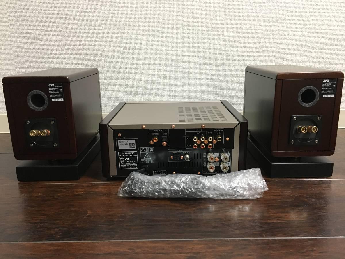 JVC EX-HR9 ウッドコーン + JVCスピーカースタンドLS-EXA3_画像6