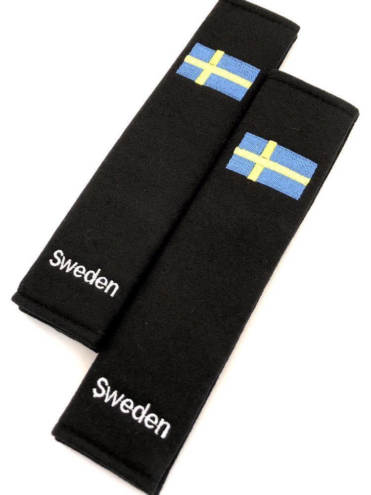 スウェーデン シートベルトカバー 肩パッド 国旗 サーブ SAAB 9-3 9-5 900 セダン カブリオレ スポーツ エステート_画像1