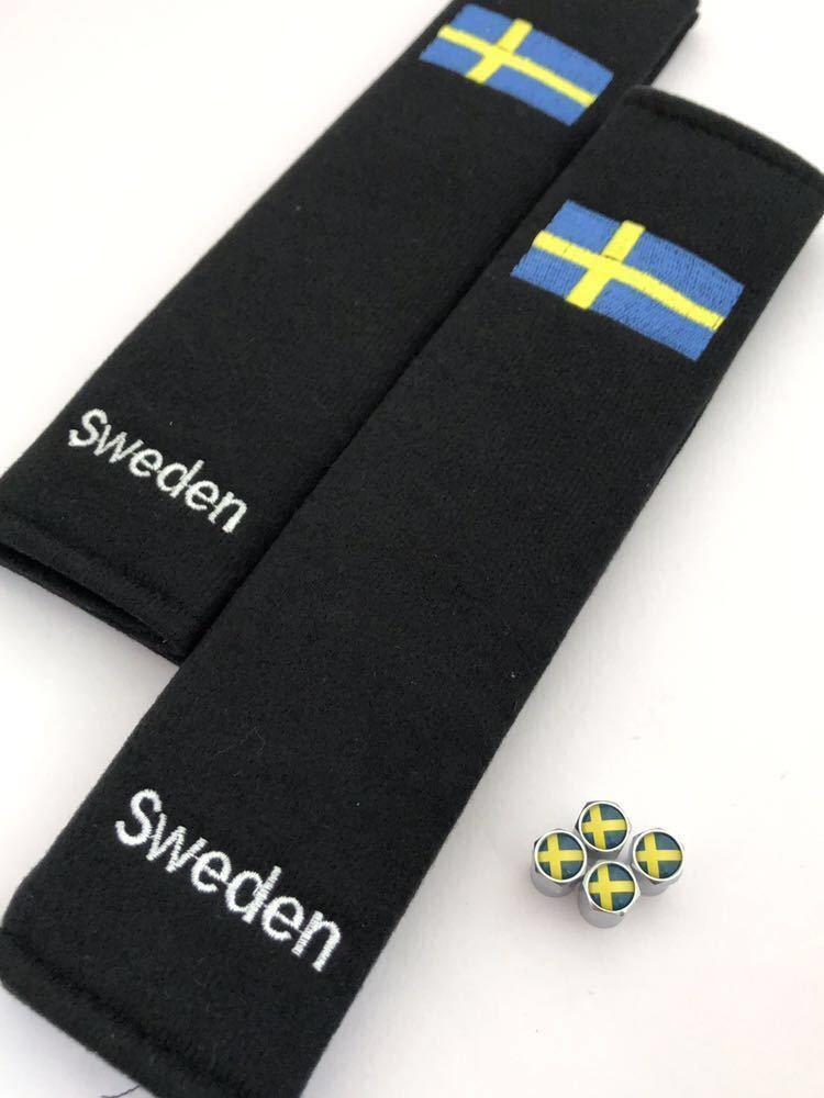 スウェーデン シートベルトカバー 肩パッド 国旗 バルブキャップ サーブ SAAB 9-3 9-5 900 セダン カブリオレ スポーツ エステート_画像1