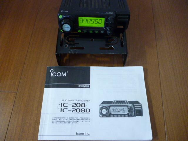訳あり格安スタート、ジャンクで アイコム 144/430MHz帯 デュアルバンド無線機 IC-208_画像3