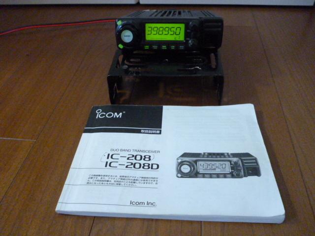 訳あり格安スタート、ジャンクで アイコム 144/430MHz帯 デュアルバンド無線機 IC-208_画像4