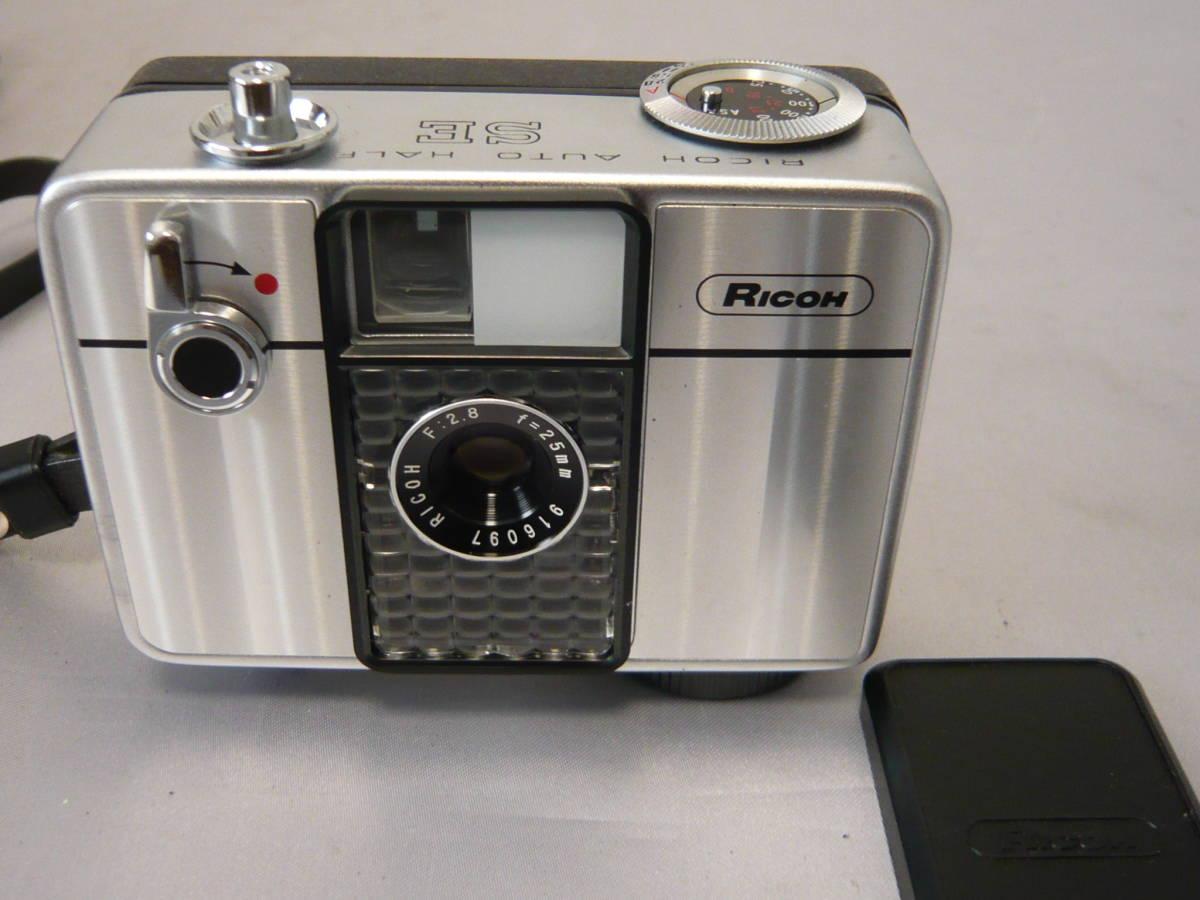 リコーオートハーフSE フィルムコンパクトカメラ RICOH ジャンク扱い