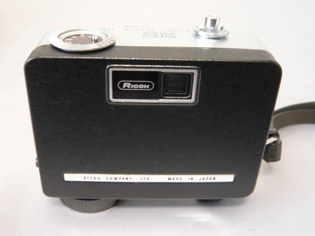 リコーオートハーフSE フィルムコンパクトカメラ RICOH ジャンク扱い_画像5