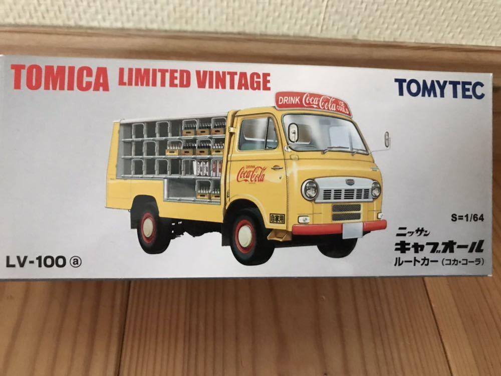 令和記念1円スタートトミカリミテッドヴィンテージ 1/64 LV-100a ニッサン キャブオール ルートカー コカ・コーラ(イエロー)