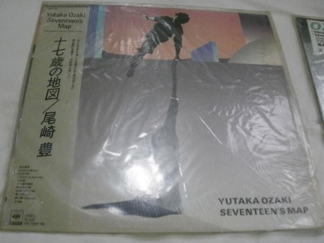 尾崎 豊 レコード 5枚 現状 中古 ¥500_画像5