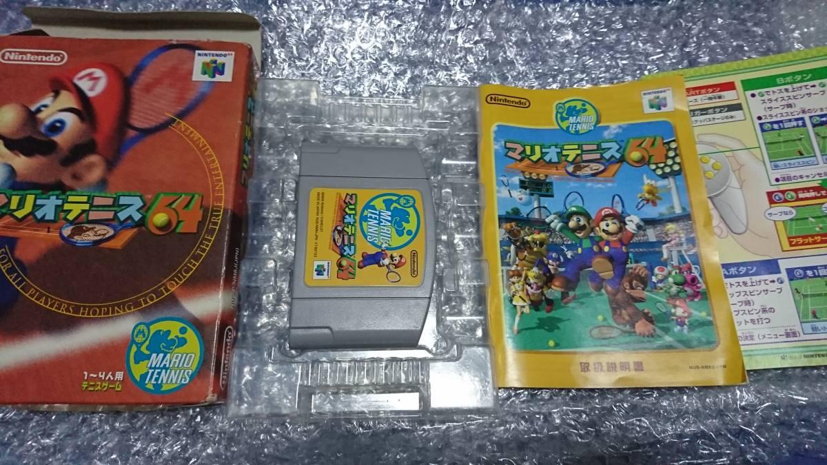 任天堂64 大乱闘スマッシュブラザーズ マリオテニス マリオカート 3本セット _画像3