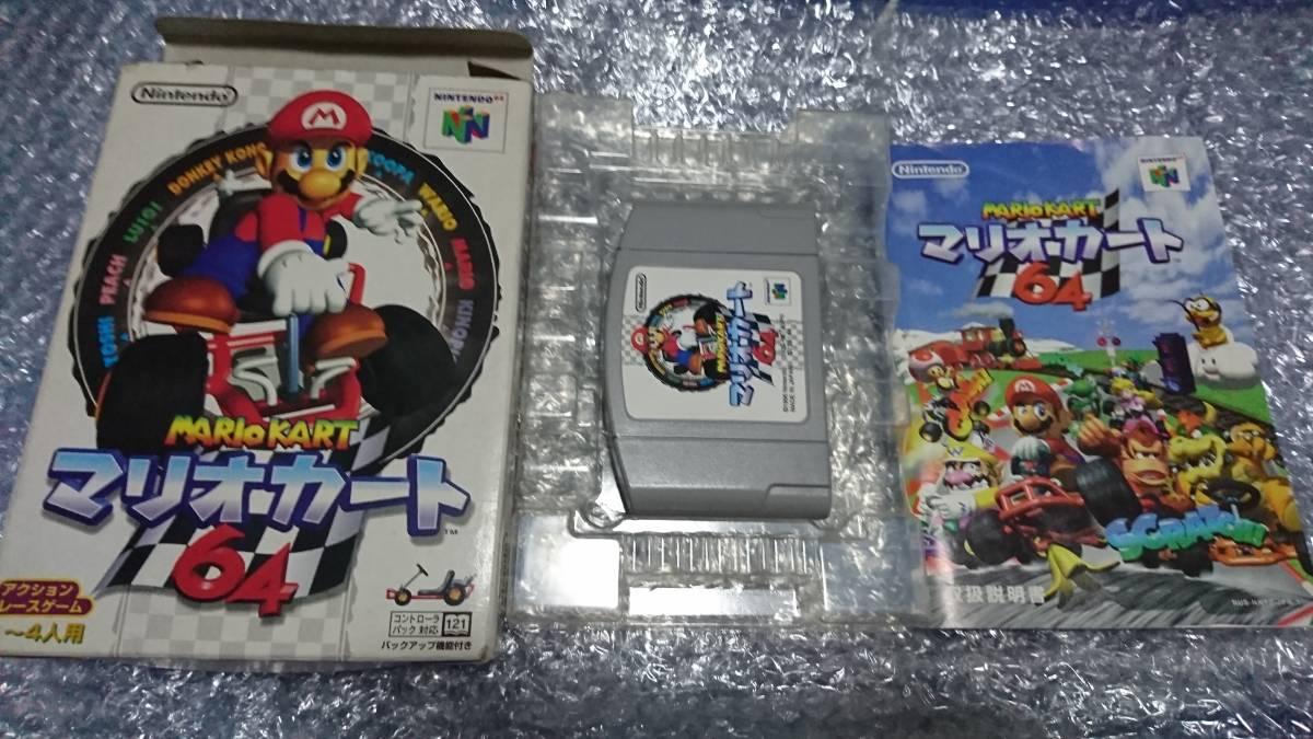 任天堂64 大乱闘スマッシュブラザーズ マリオテニス マリオカート 3本セット _画像5