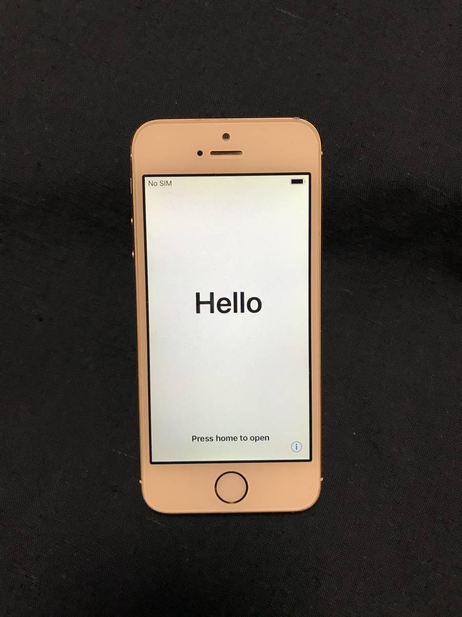 iPhone 5s 32GB Model A1453 白 ゴールド docomo版 箱なし 本体のみ