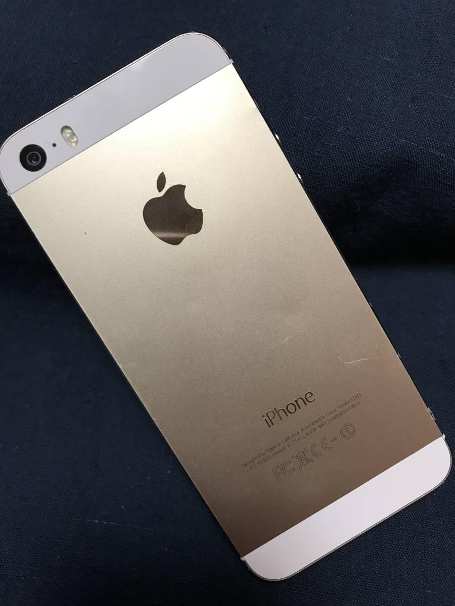 iPhone 5s 32GB Model A1453 白 ゴールド docomo版 箱なし 本体のみ_画像4