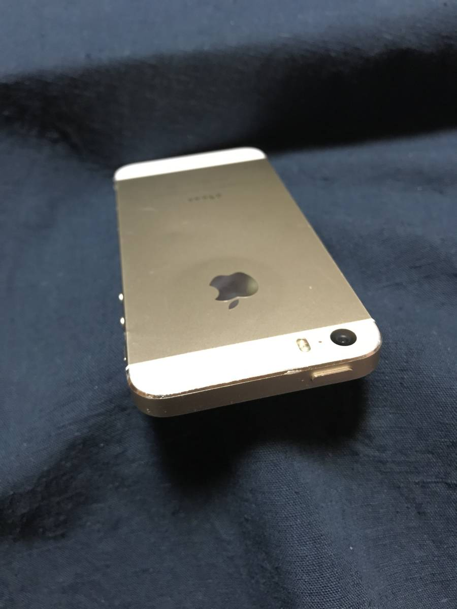iPhone 5s 32GB Model A1453 白 ゴールド docomo版 箱なし 本体のみ_画像7