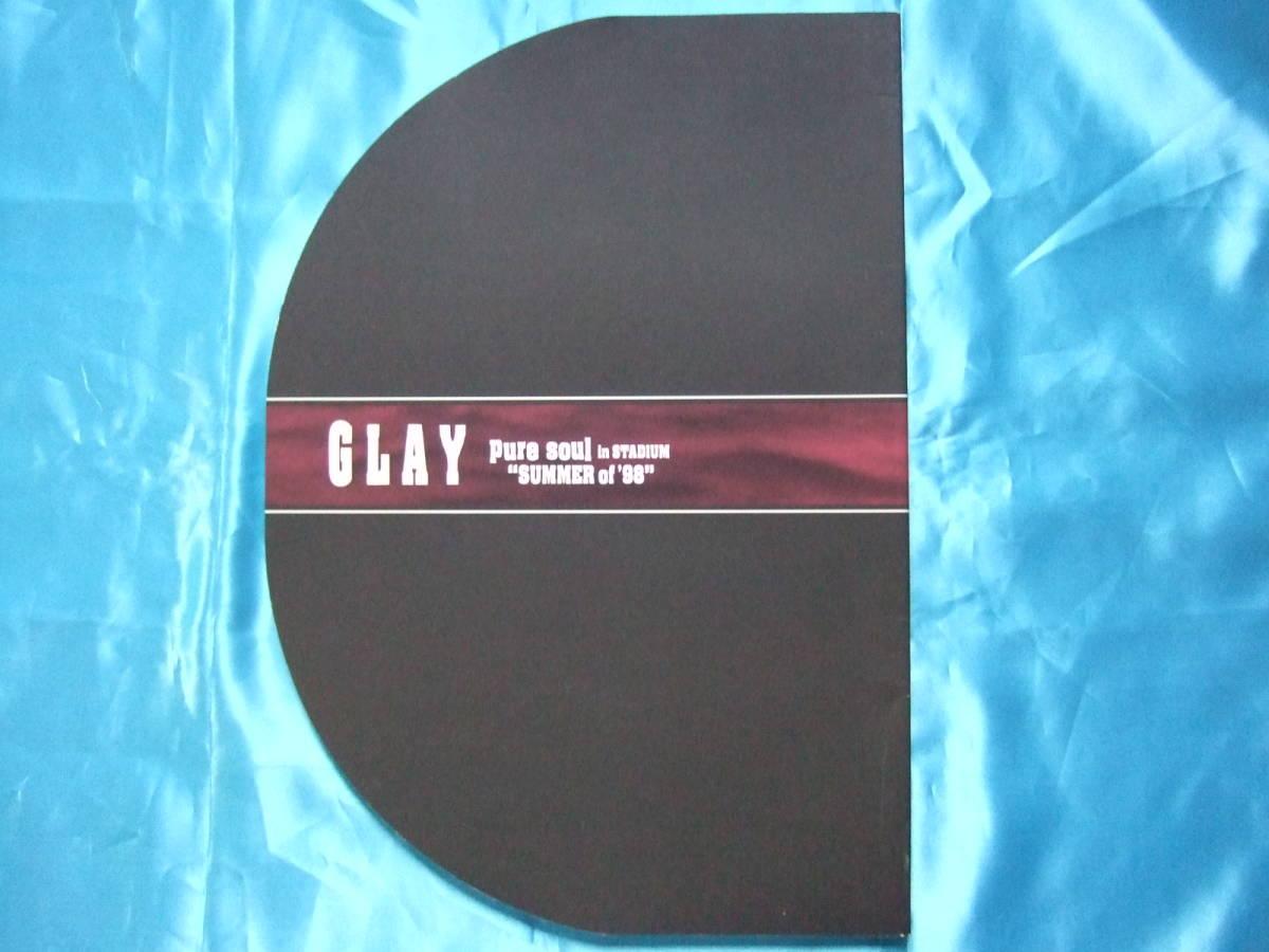 GLAY 変形パンフレットPure Soul IN STADIUM SUMMER of'98 TERU TAKURO HISASHI JIRO
