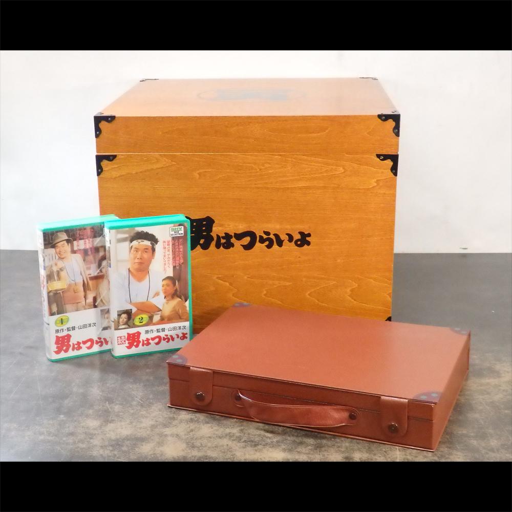 ☆ 松竹 男はつらいよ VHSテープ 全50巻セット 渥美清 フーテンの寅さん 木箱 ∵