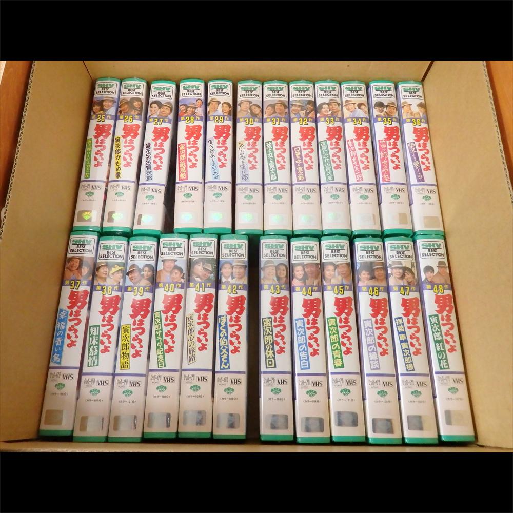 ☆ 松竹 男はつらいよ VHSテープ 全50巻セット 渥美清 フーテンの寅さん 木箱 ∵_画像2