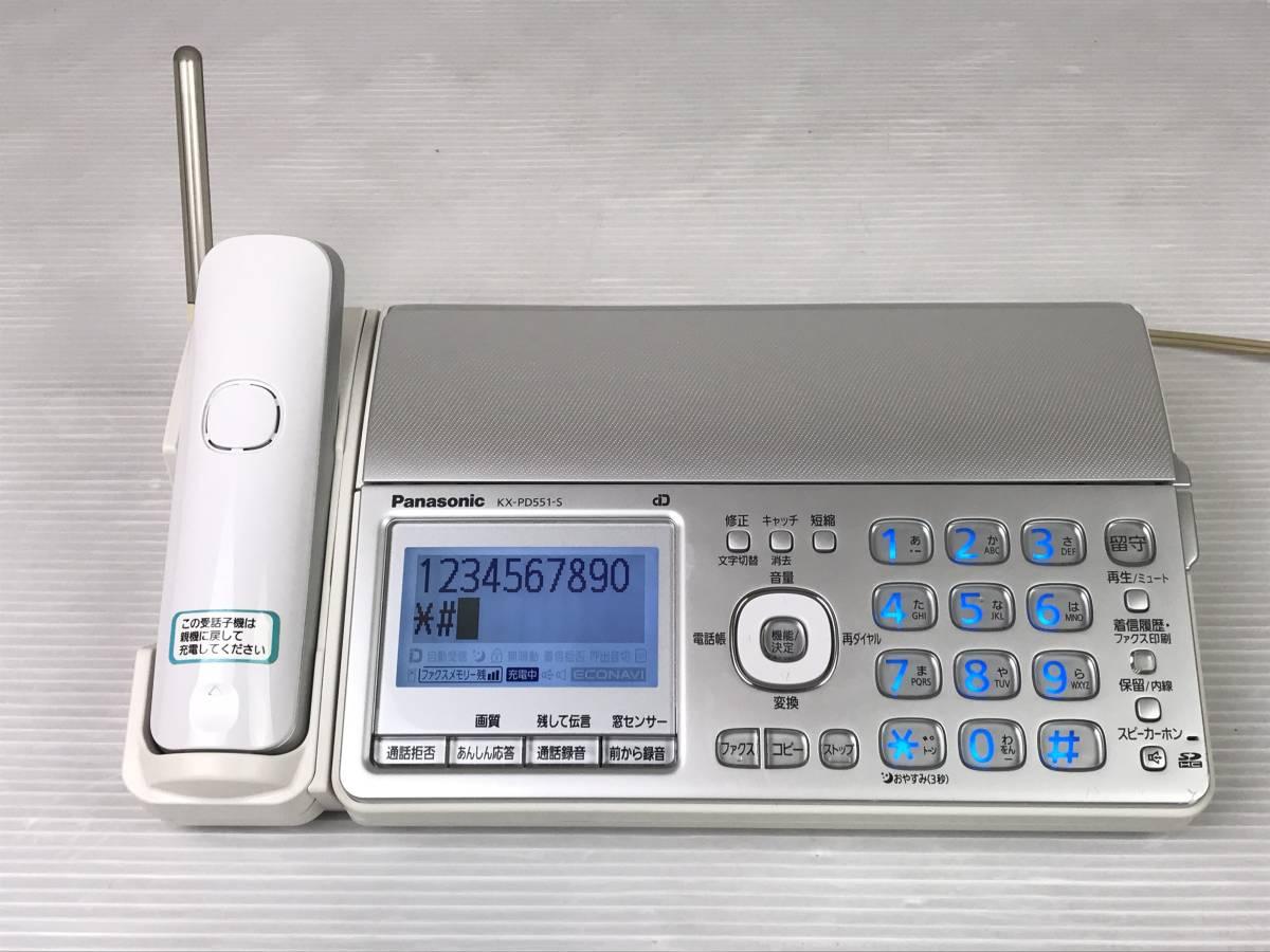 即決 Panasonic パナソニック KX-PD551D パーソナルファックス 電話機 FAX コードレス シルバー 動作品 1000円スタート