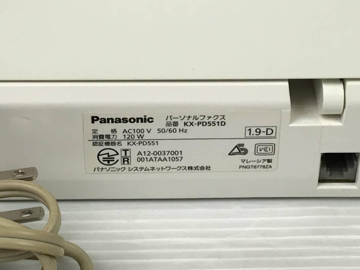即決 Panasonic パナソニック KX-PD551D パーソナルファックス 電話機 FAX コードレス シルバー 動作品 1000円スタート_画像9