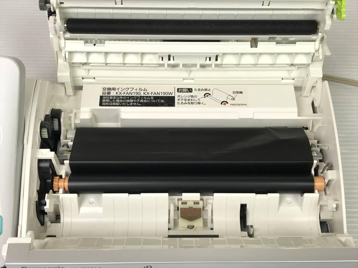 即決 Panasonic パナソニック KX-PD551D パーソナルファックス 電話機 FAX コードレス シルバー 動作品 1000円スタート_画像5