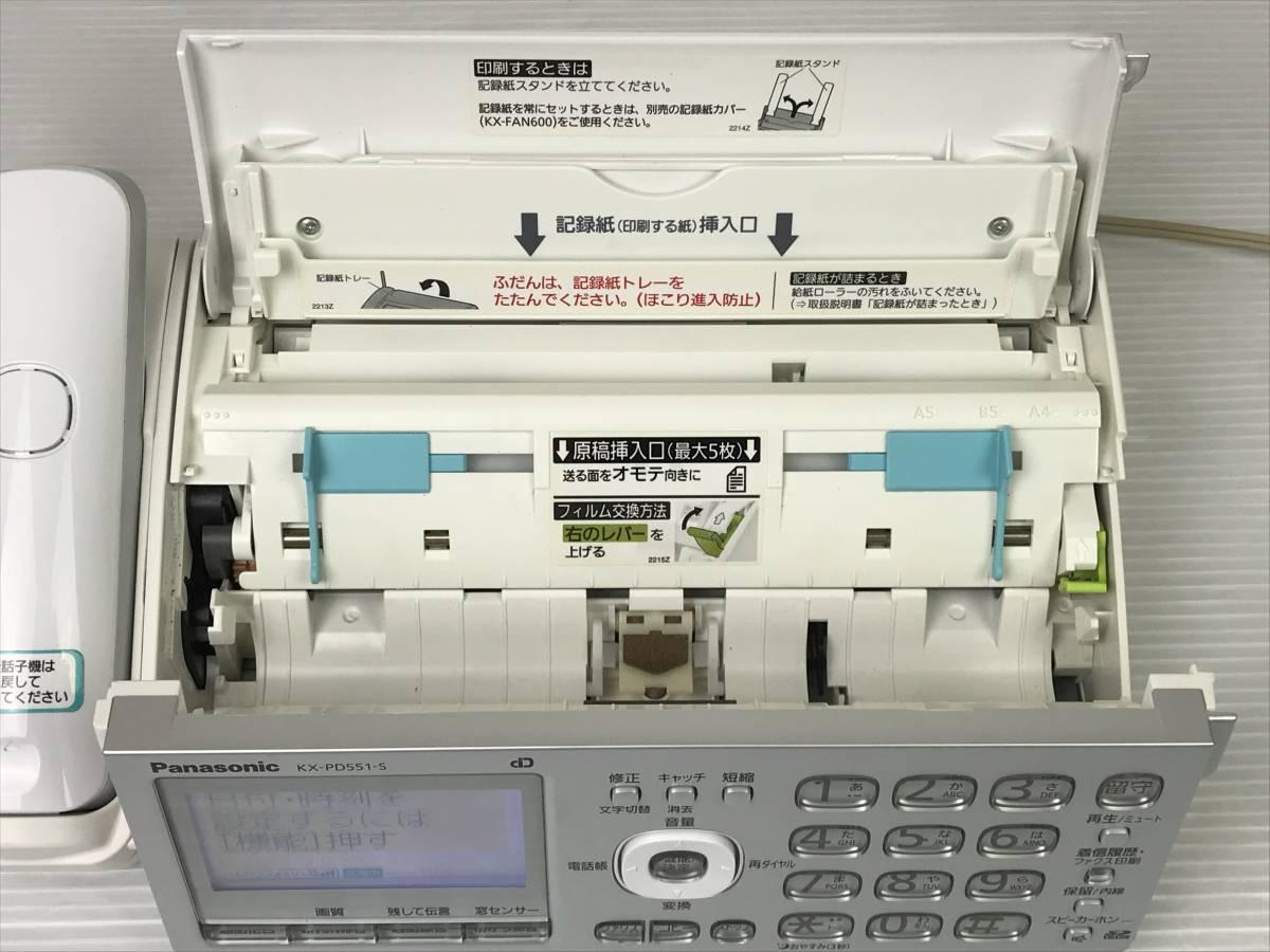 即決 Panasonic パナソニック KX-PD551D パーソナルファックス 電話機 FAX コードレス シルバー 動作品 1000円スタート_画像4